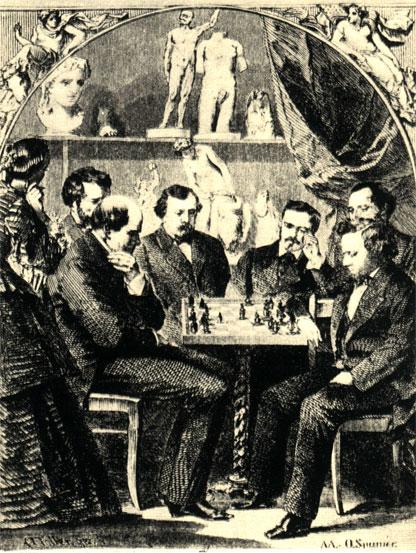 Андерсен и Морфи играют в шахматы в Париже в 1858 году. Современный эстамп, сделанный по фотографии