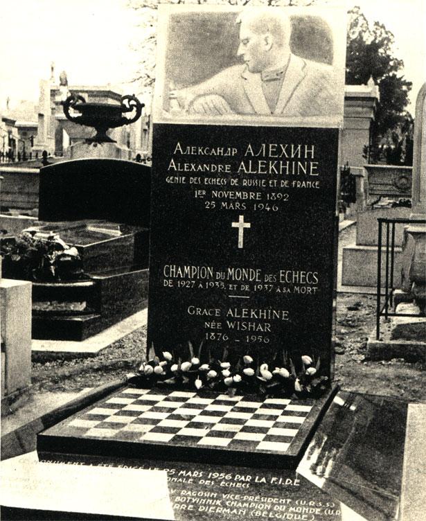 Могила Александра Алехина на кладбище Монпарнас в Париже. Памятник гениальному русскому шахматисту поставлен Международной шахматной федерацией в 1956 г. в десятую годовщину его смерти