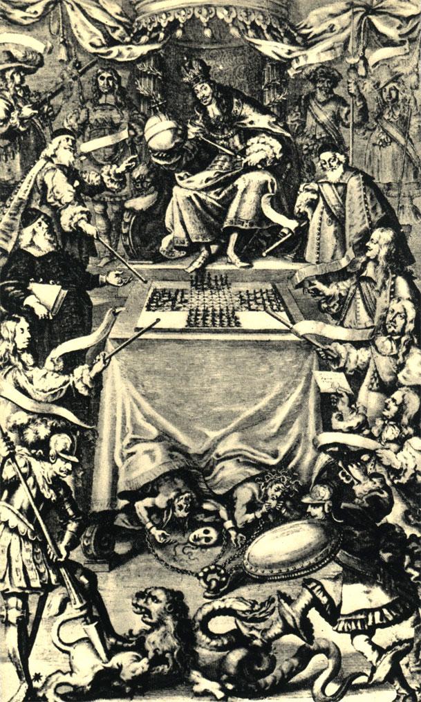 Аллегорический рисунок на обложке изданного в 1664 г. в городе Ульме трактата о шахматах К. Вейкмана изображает игру в шахматы вчетвером - т.н. 'королевскую игру'