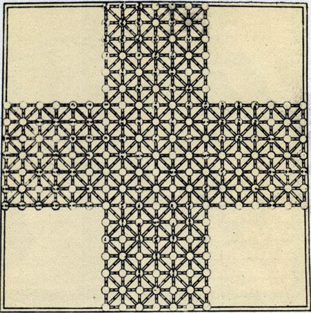Шахматная доска для 'королевской игры', описанной в 1664 году Вейкманом, имела форму креста и состояла из системы линий, пересекающихся по вертикали и диагонали