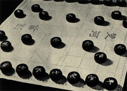 Сянци, или китайские шахматы. Фигуры движутся вдоль линий. Поперек шахматной доски проходит нейтральный пояс, называемый 'рекой'