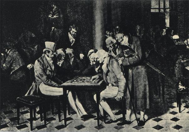 Любители шашек в одном из парижских кафе в первой половине прошлого столетия. Современная литография Де Буайе