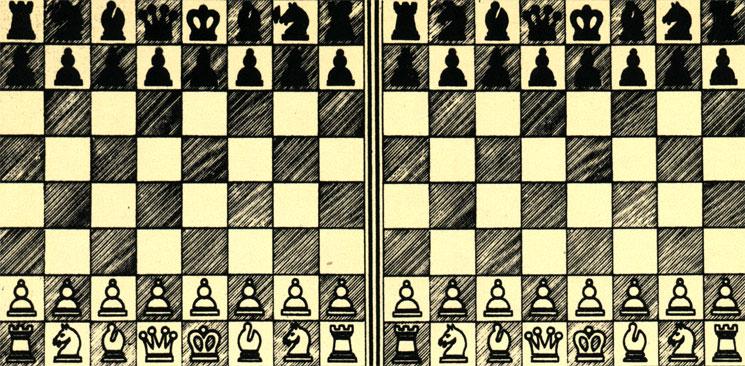 Вчетвером можно играть в шахматы и таким образом: две шахматные доски, поставленные рядом, составляют общее поле. 'Светлые' фигуры играют против 'темных', а союзники отличаются друг от друга оттенком цвета или формой фигур