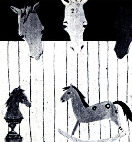 Шахматный конь и его родственники. (Рис. Л. Минтыч - 'Пшекруй')