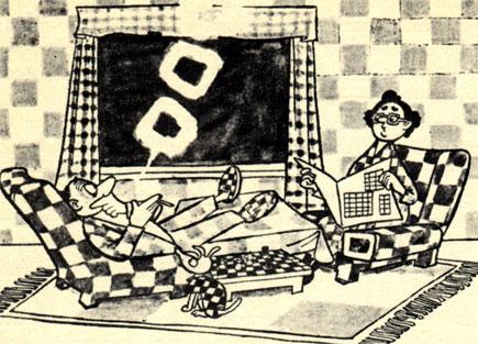 В квартире шахматного мастера. (К. Кламанн - 'Уленшпигель')