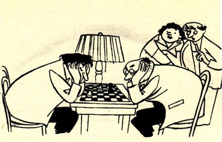 'Они еще играют, или уже спят?' (К. Кламанн - 'Уленшпигель')