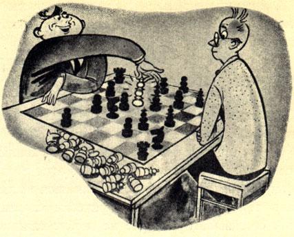 'Шах!!!' (Рис. И. Гегена - 'Фришер Винд')