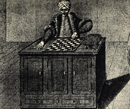 Механический 'турок', сконструированный Кемпеленом в 1769 году. Рисунок конца XVIII века