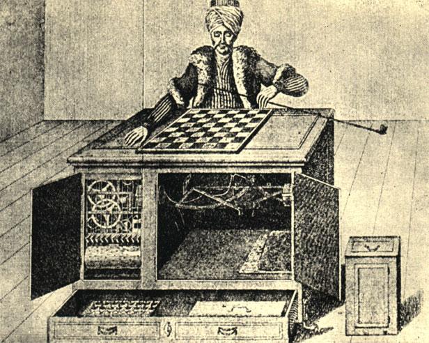 Дверцы ящика открывались, и каждый мог воочию убедиться, что внутри автомата не было никакого человека. Рисунок конца XVIII века