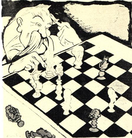 Пилсудски и его правительство: 'Шахи на ляхи'. Польская политическая карикатура 1931 года. (Худ. Е. Заруба - 'Цирюлик Варшавски')