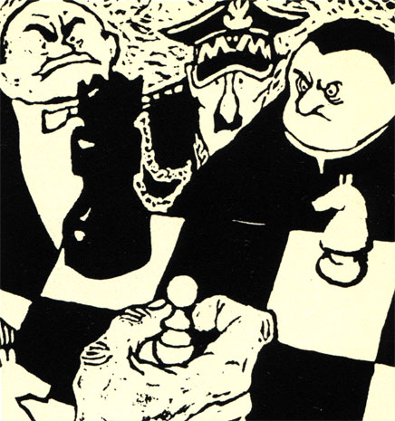 Мат реакционному правительству. Иллюстрация к довоенному польскому революционному стихотворению. (Худ. Ш. Кобылински - 'Свят')
