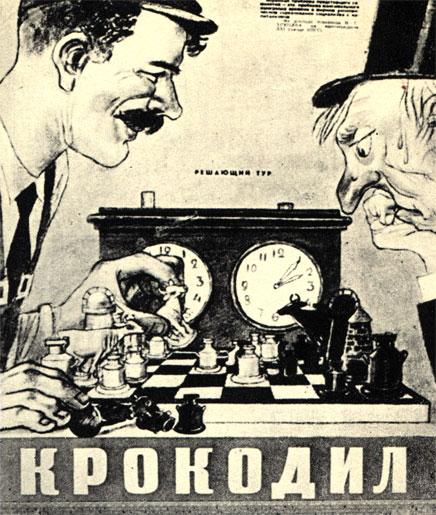 Советский сатирический рисунок 1959 г. на тему соревнования между СССР и США в деле развития сельского хозяйства. (Худ. М. Черемных - 'Крокодил')