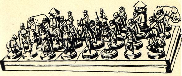 'Наполеоновские' шахматы на Всемирной выставке в Париже в 1900 г.