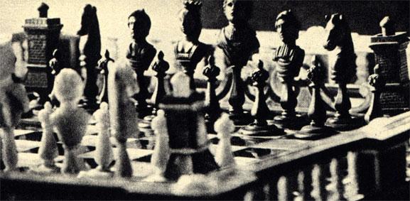 Персонифицированные фигуры короля, королевы и слонов из комплекта шахмат, принадлежавших польскому гетману Сенявскому. (XVIII в.)