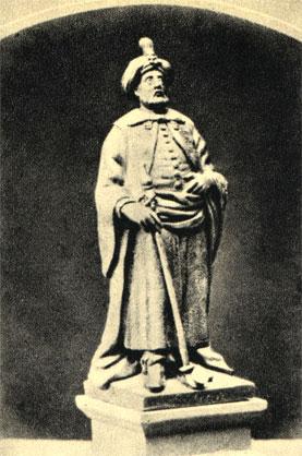 Султан Мохаммед IV