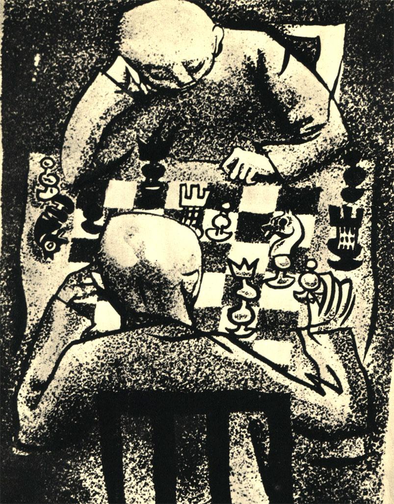 Анджей Юркевич: 'Игроки в шахматы' (литография, 1938 г.)