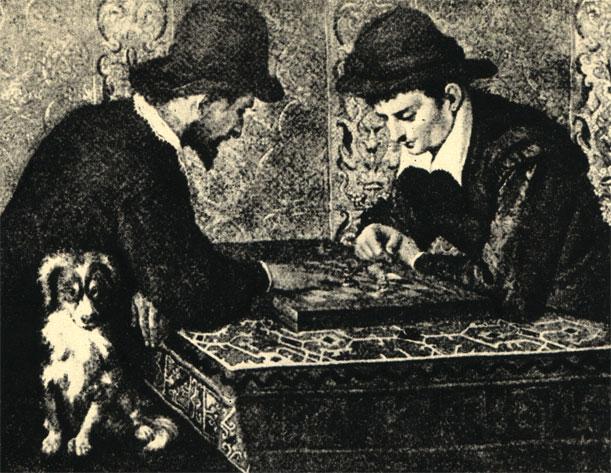 'Шахматисты'. Картина неизвестного венецианского художника (1590 г.)