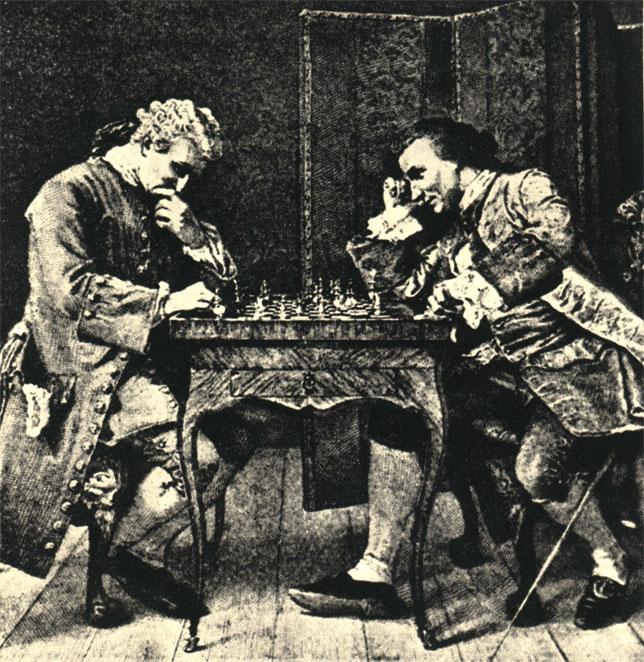Эрнест Мейссонье: 'Игра в шахматы' (1836 г.)