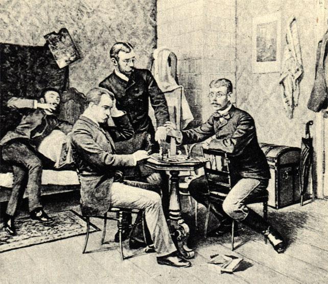 Г. Бельски: 'Шахматная партия' (XIX в.)