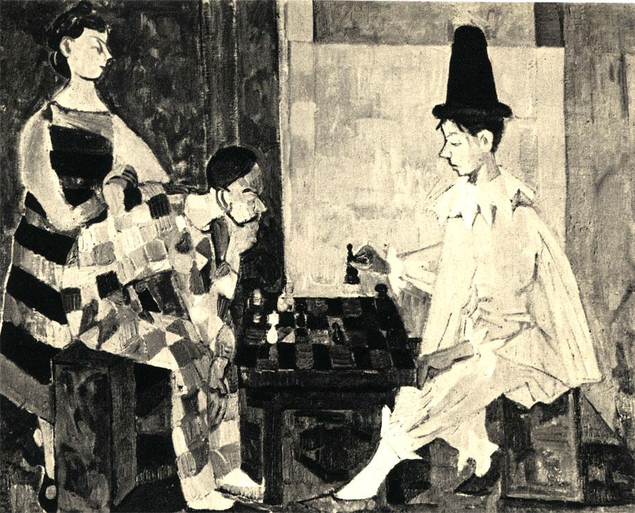 Эугения Ружанска: 'Игра в шахматы' (1957 г.)