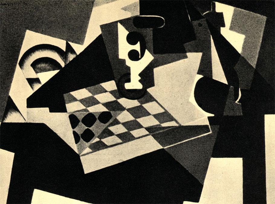 Хуан Грис: 'Шахматы'
